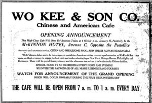 Ad for Wo Kee & Son cafe in 1920.